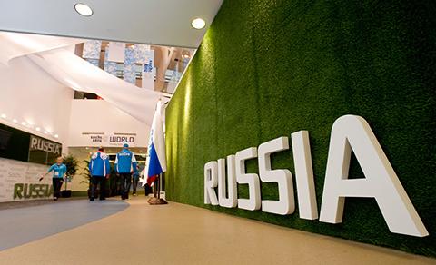 russia_square
